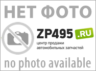 Артикул: 60952 г0060952 nijnii-novgorod.zp495.ru