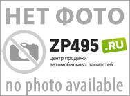 Артикул: 311106A952 г0085001 nijnii-novgorod.zp495.ru