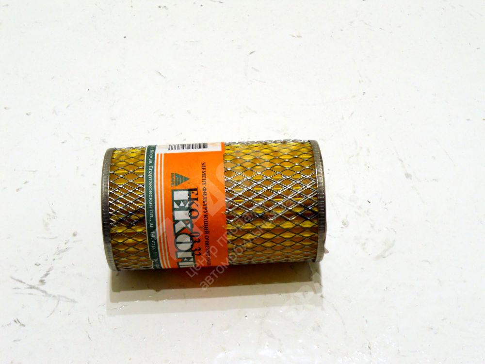 Артикул: EKO0332 EKO-0332 г0014200 Фильтр топливный элемент для автомобиля газель дв.560 Штайер EKO (ГАЗ, ГАЗЕЛЬ,ВОЛГА,СОБОЛЬ,ВАЛДАЙ,САЙБЕР,ГАЗЕЛЬ БИЗНЕС,ГАЗон NEXT,Газель NEXT) nijnii-novgorod.zp495.ru 118474