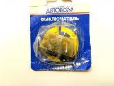 Артикул: BK408 г0000298 nijnii-novgorod.zp495.ru