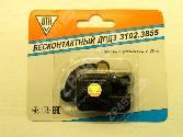 Артикул: 31023855 г0021419 nijnii-novgorod.zp495.ru